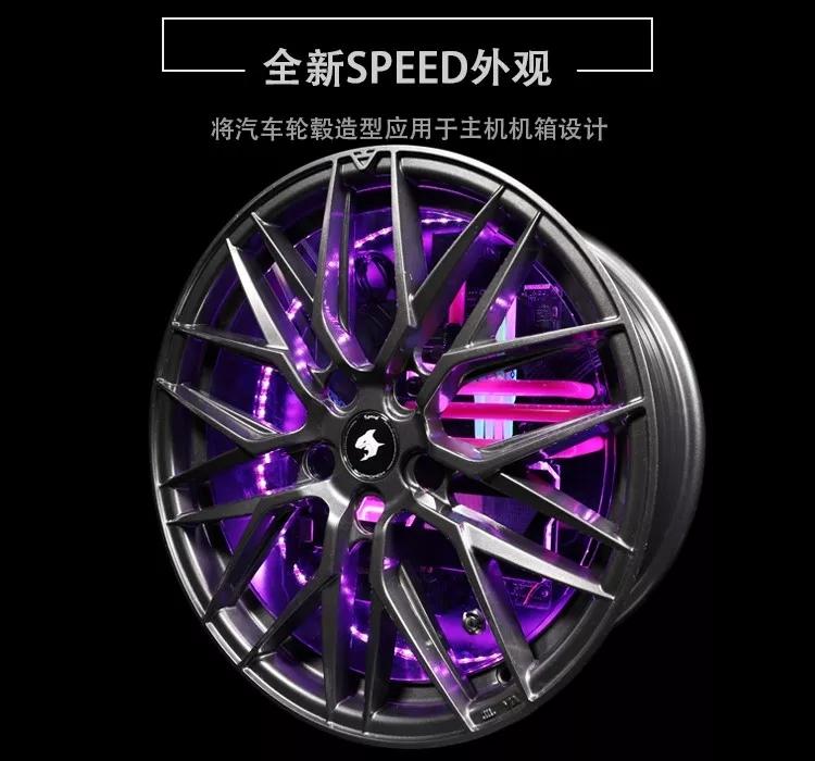 Barrowch Speed Series front