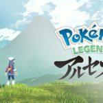 Légendes Pokémon Arceus, Diamant et Perle Remake, infos !